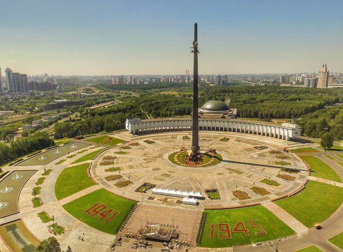 Tour al parque de la Victoria en Moscú