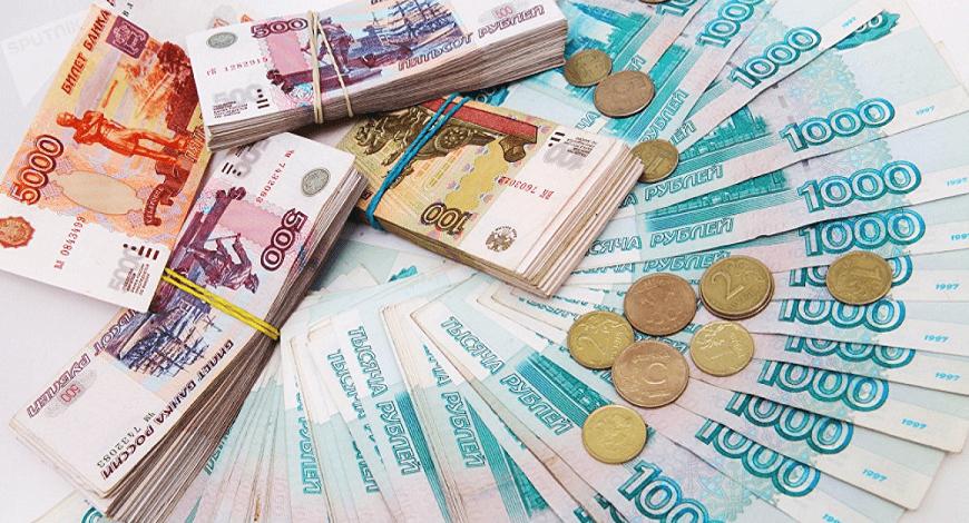 Moneda-rusa