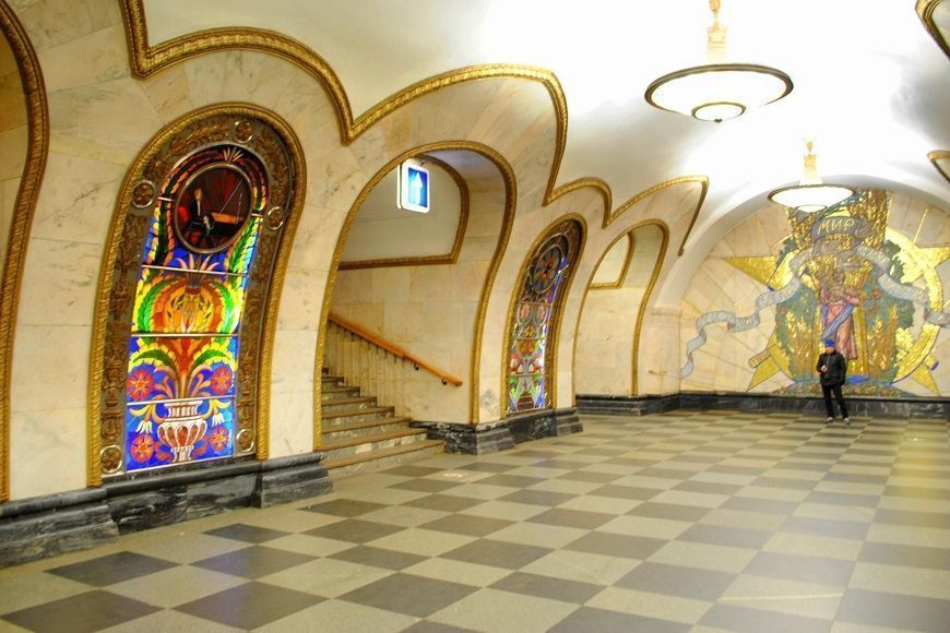 Estación-Novoslobodskaya.