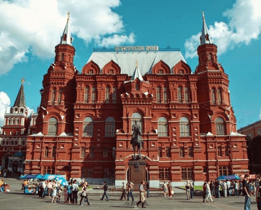 Museo Estatal-de-Historia-Moscú