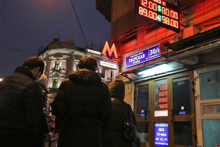 casas-de-cambio-en-rusia
