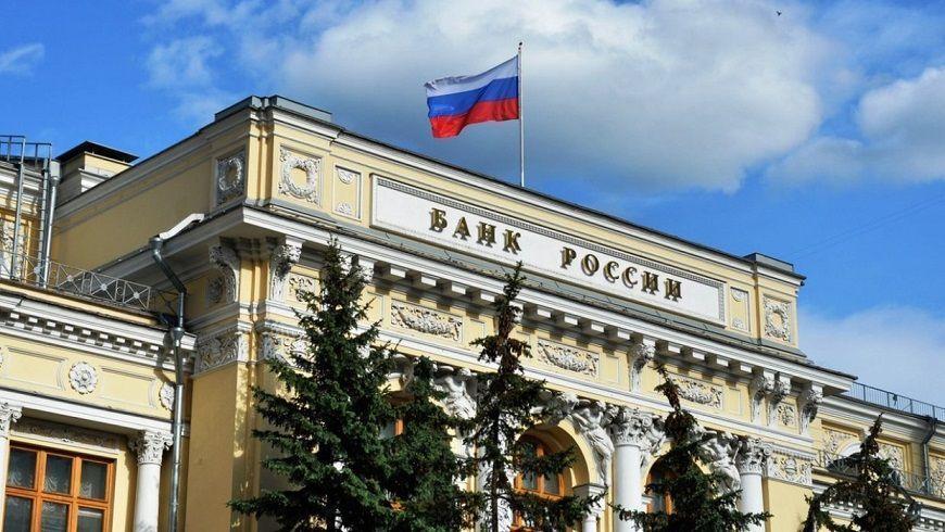 camcio-de-dinero-entidades-bancarias-en-rusia