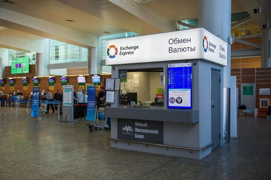 cambio-divisas-en-aeropuerto