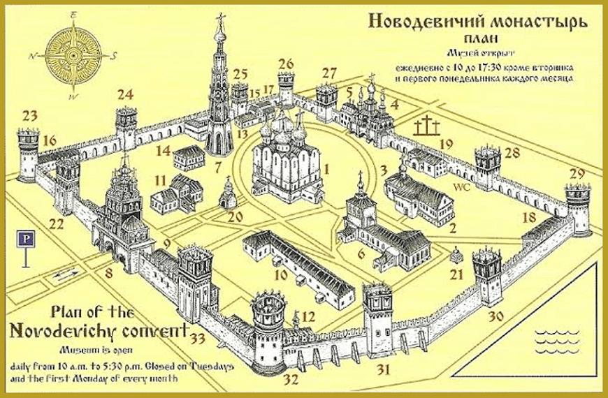 Convento-y-Cementerio-Novodévichi