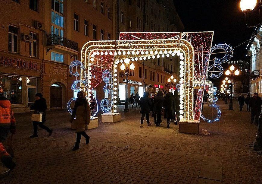 Noches-de-Moscú-Calle-Arbat