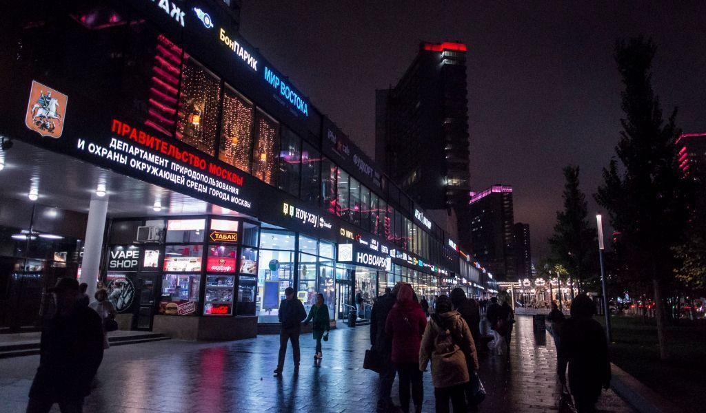 Calle Arbat de noche