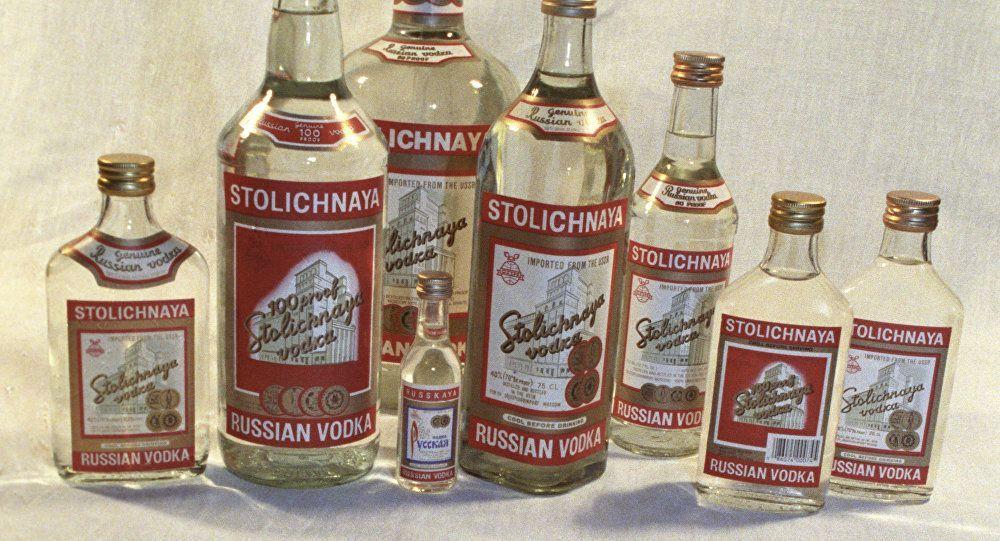 Destilería Moscú Cristall: ¿la madre del vodka Stolichnaya?