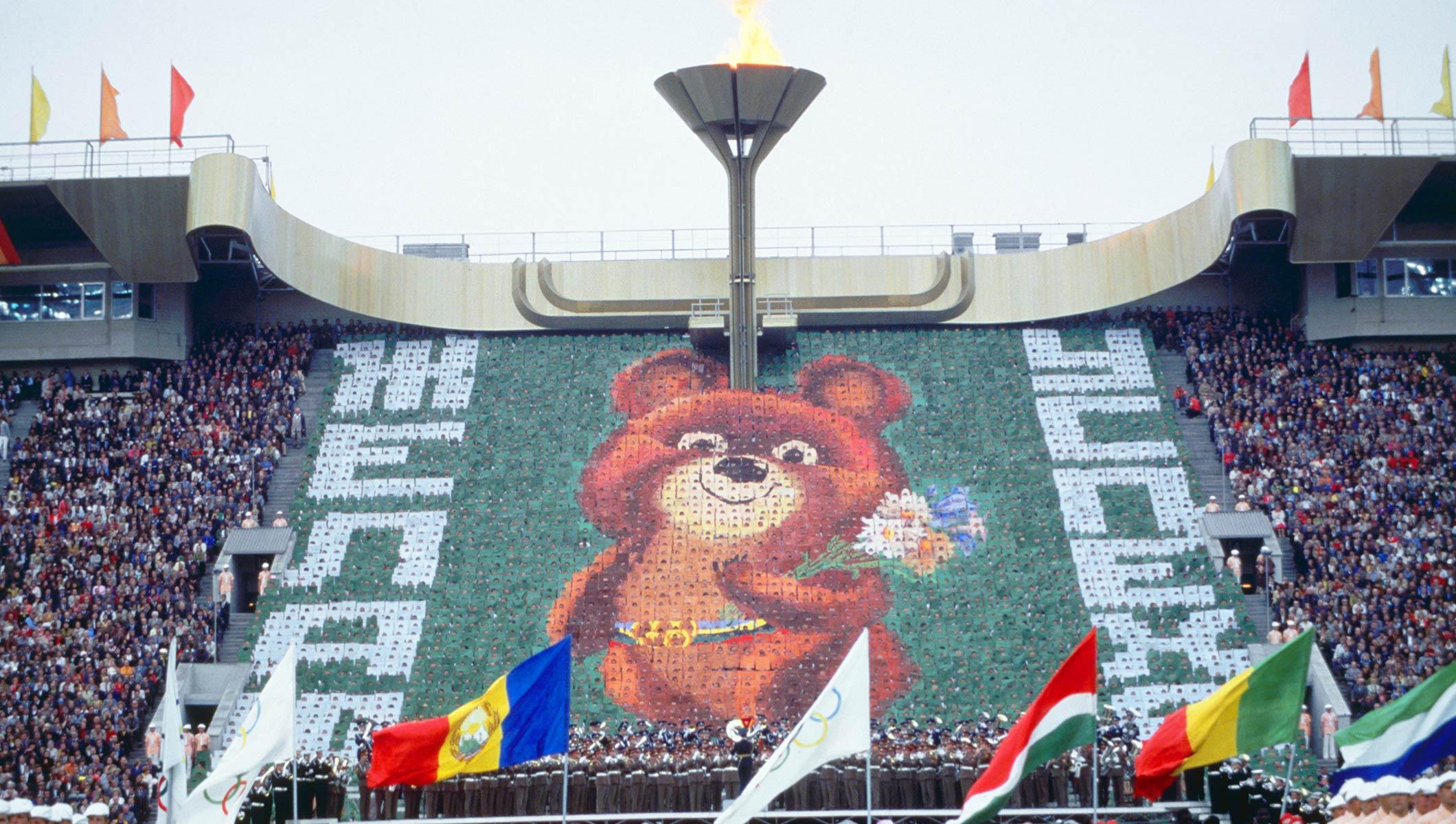 """Oso ruso, El oso ruso: ¿por qué es el """"símbolo"""" del país?"""