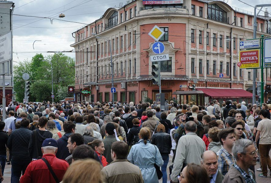 Población en Rusia, Algunos datos sobre habitantes y población en Rusia
