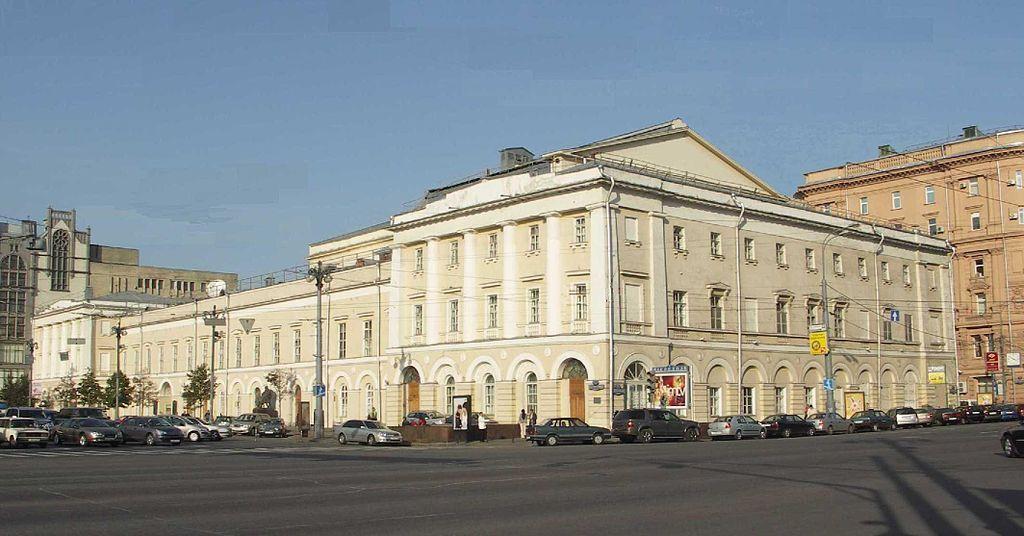 Teatros de Moscú, Conoce los grandes teatros de Moscú
