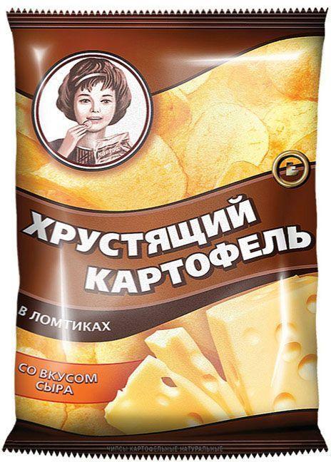 Dulces rusos, Golosinas y dulces rusos que puedes encontrar en Moscú