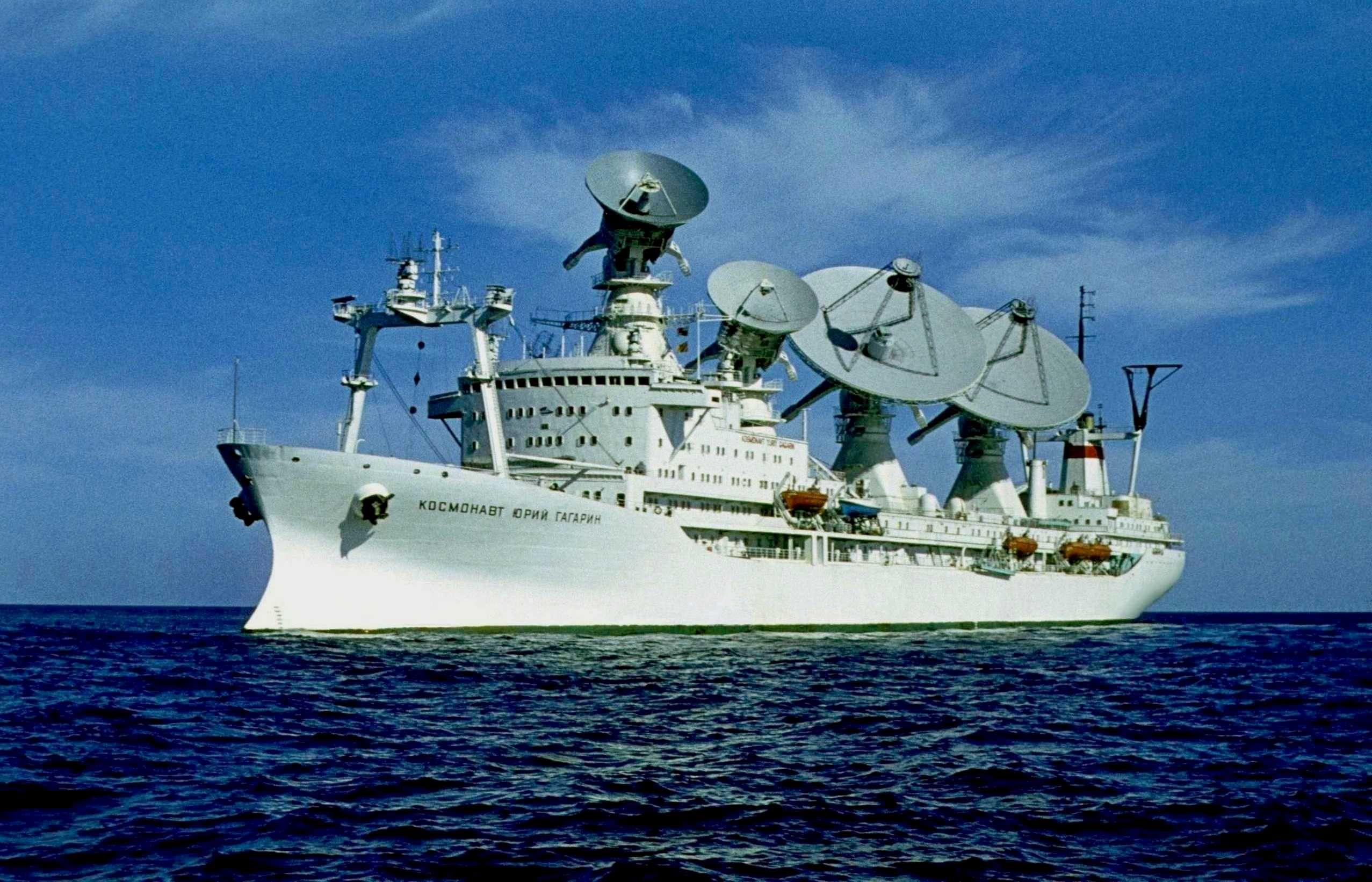 Flota Naval Espacial de la Unión Soviética