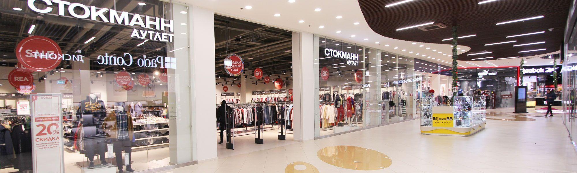 Outlet en Moscú, Viaje de compras: anímate a visitar estos outlet en Moscú