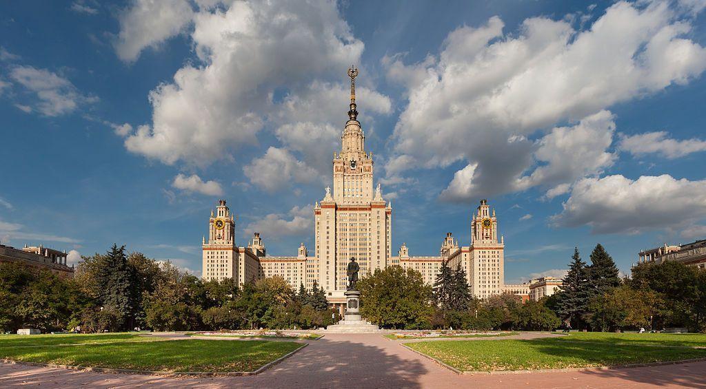 Universidad Estatal de Moscú, La emblemática Universidad Estatal de Moscú