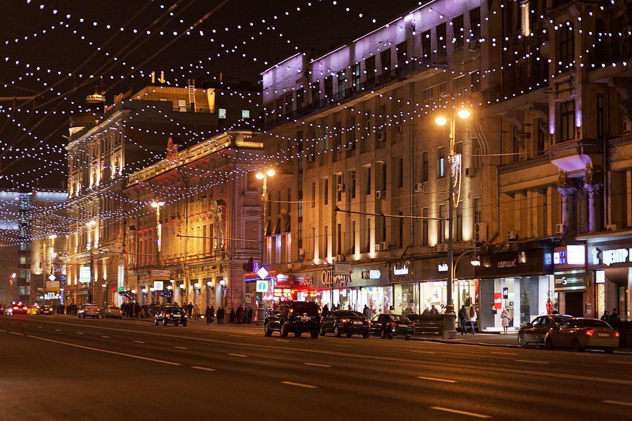 Calle Tverskaya, La famosa calle Tverskaya de Moscú