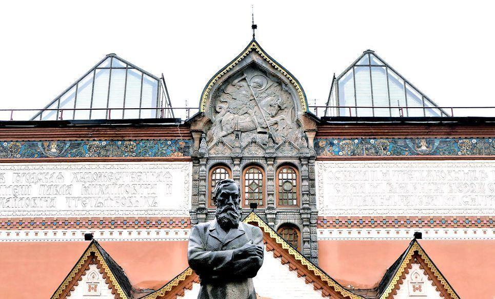 Galería Tretyakov, Galería Tretyakov en Moscú: conoce el auténtico arte ruso