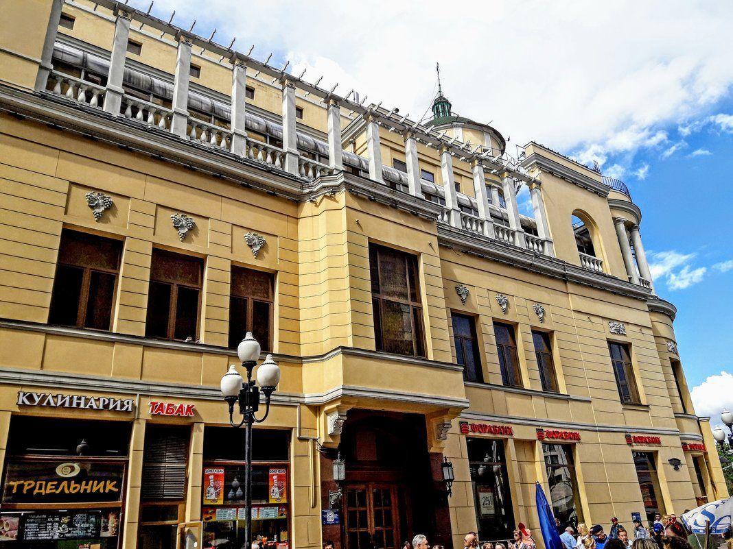 Restaurante Praga, ¿Qué fue lo que le ocurrió al famoso restaurante Praga?