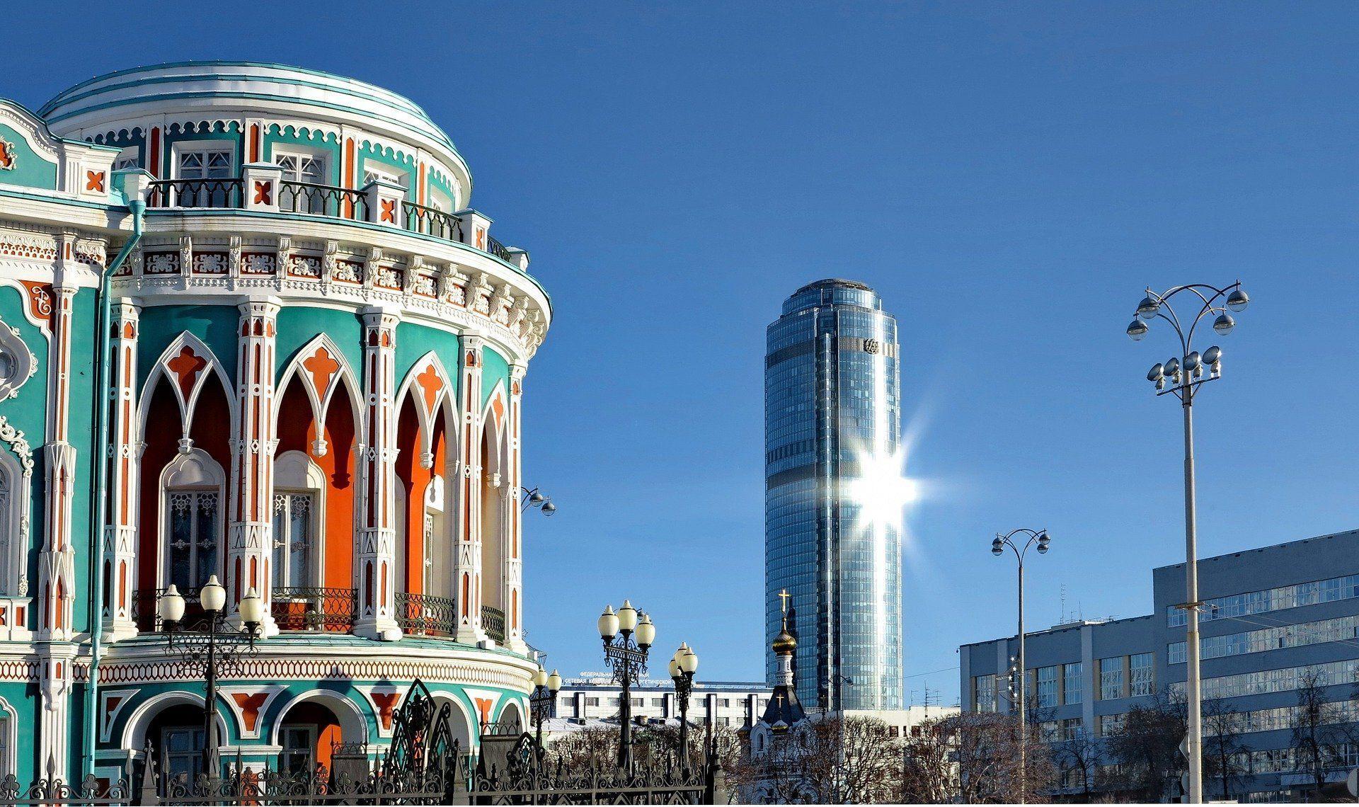 Día 4 – Descubriendo Ekaterimburgo