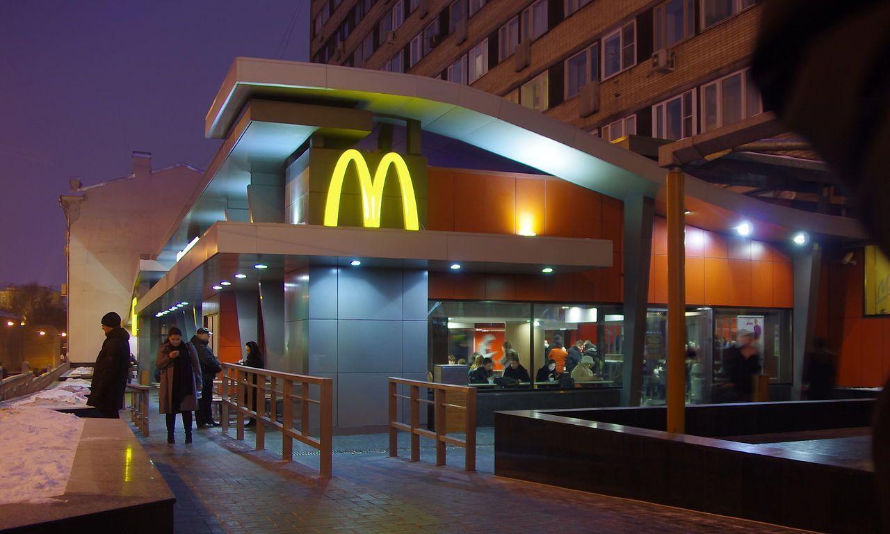 Comida rápida en Moscú