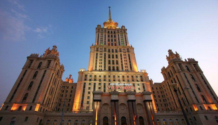 Tour Moscú. Ven sin preocupaciones.