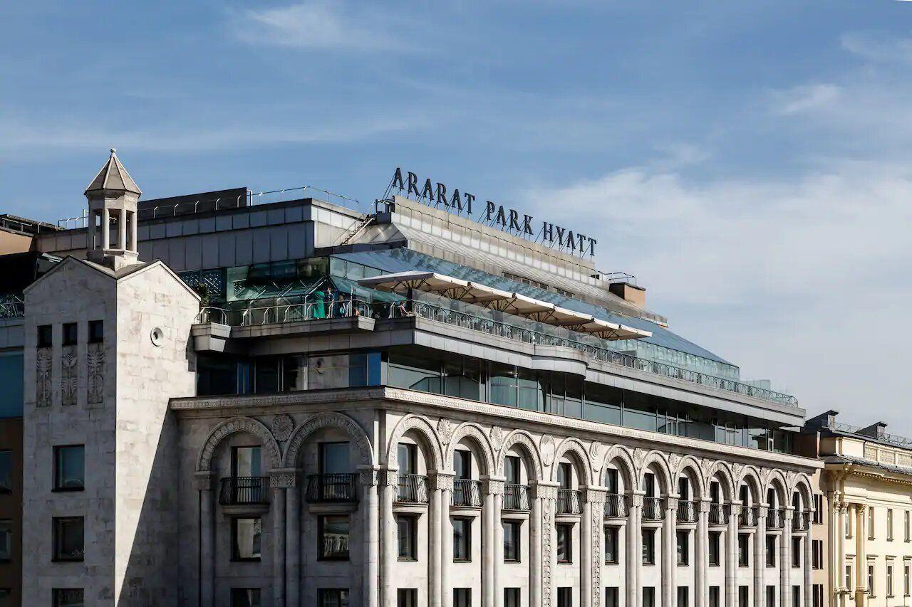 Mejores hoteles de Moscú