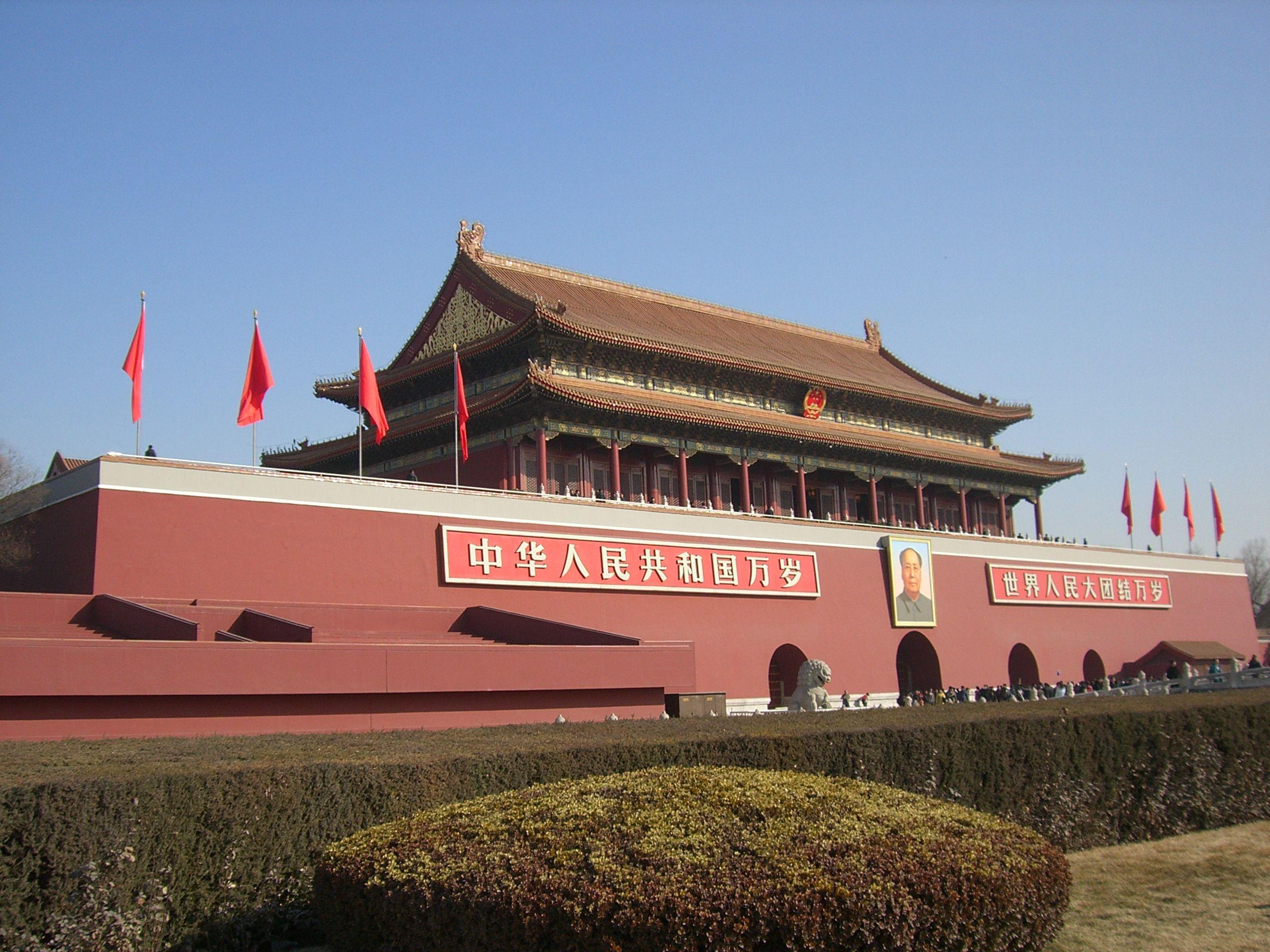 Día 13 – Llegada a Pekín y centro histórico