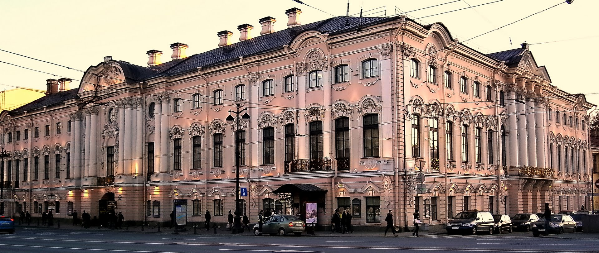 Exteriores del palacio Stróganov