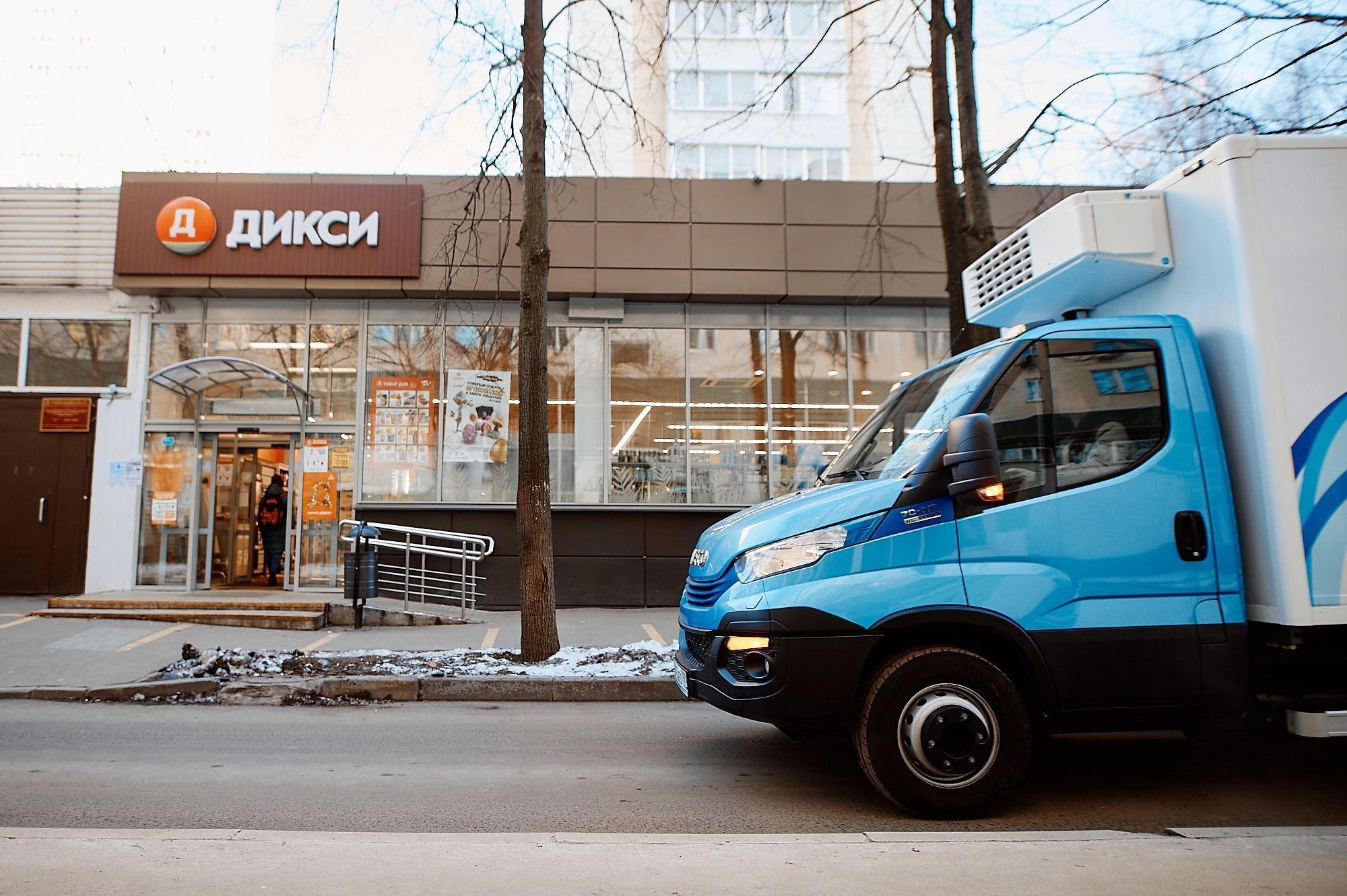 Encuentra supermercados y farmacias en Moscú